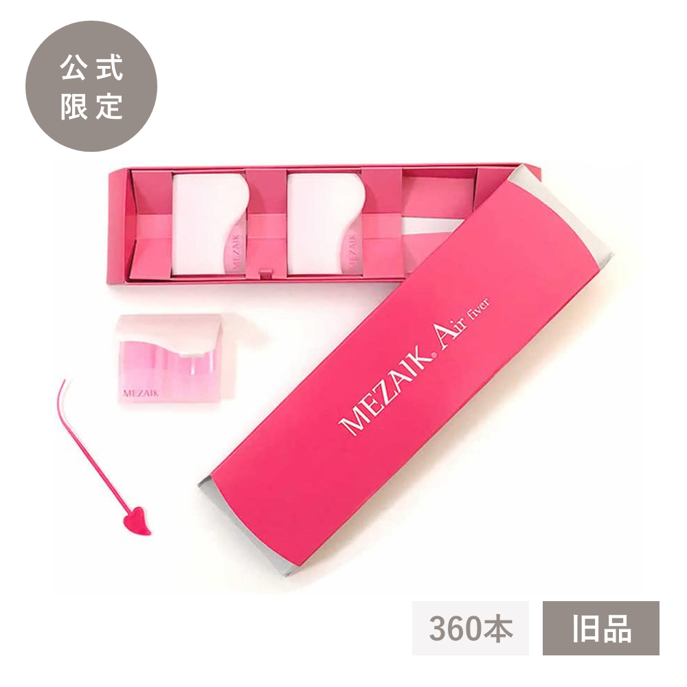 MEZAIK Air fiver120 3個set